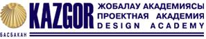 логотип Казгор 2019